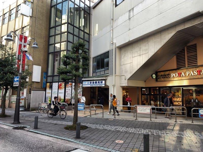 京急鶴見駅 駅前の様子