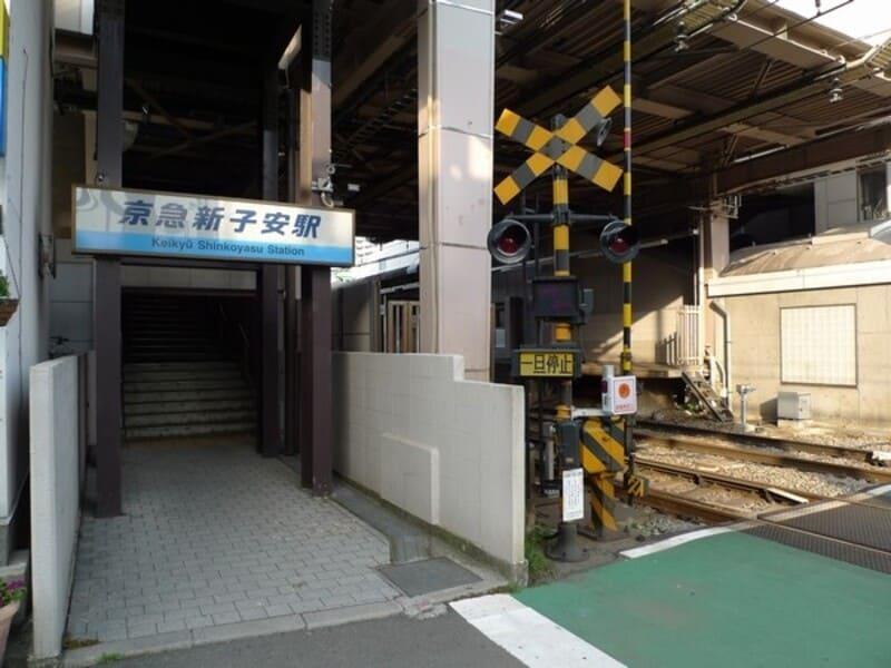 京急新子安駅 駅前の様子