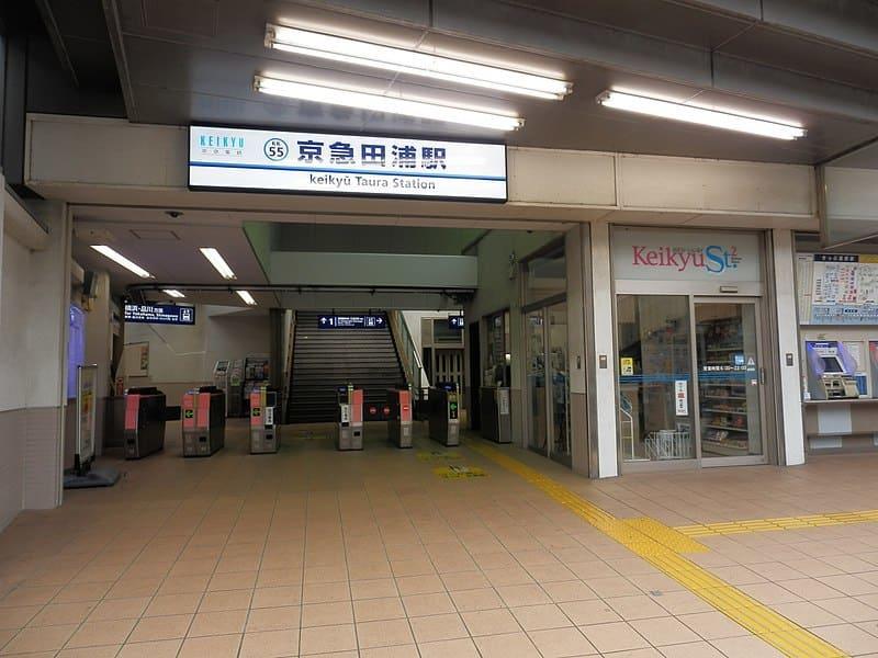 京急田浦駅 駅前の様子