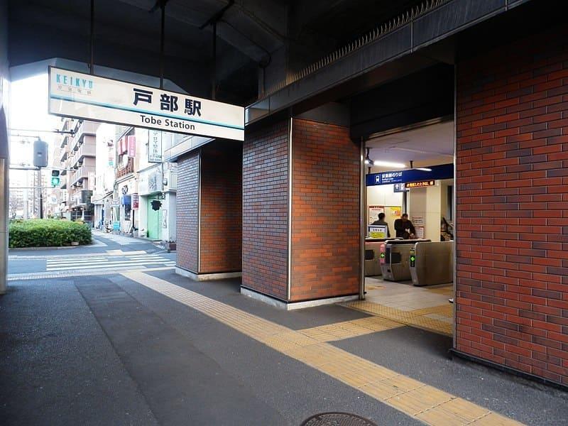戸部駅 駅前の様子