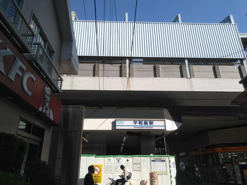 平和島駅 駅前の様子
