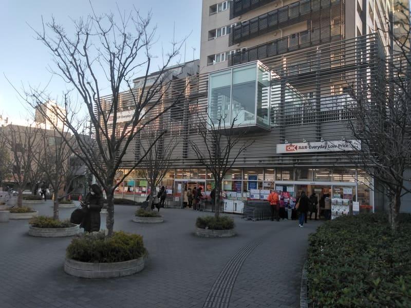 オーケー 青物横丁店