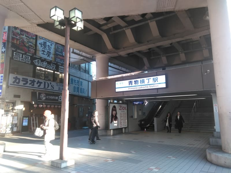 青物横丁駅 駅前の様子