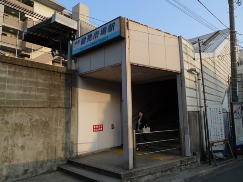 鶴見市場駅 駅前の様子
