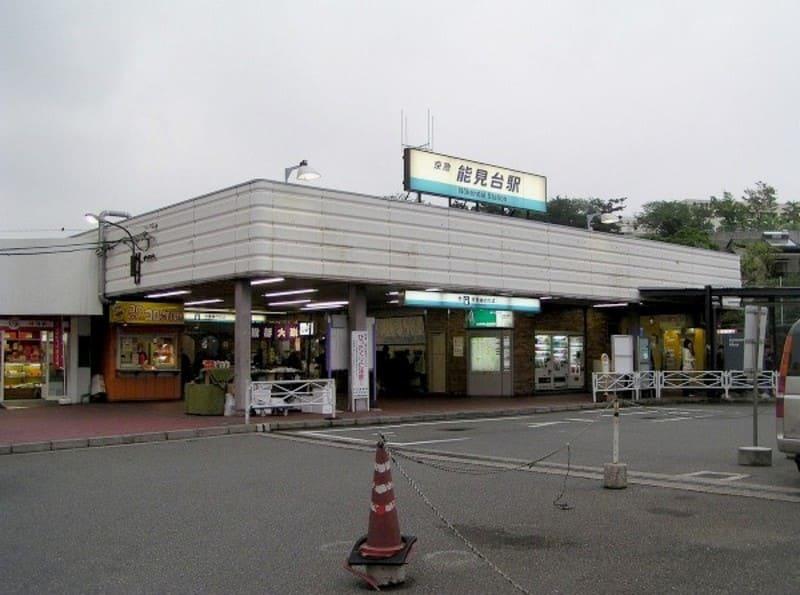 能見台駅 駅前の様子