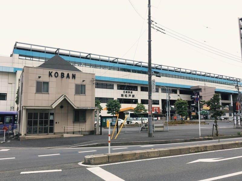 東松戸駅 西口