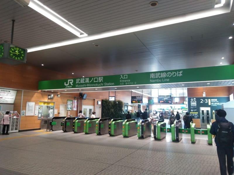 武蔵溝ノ口駅 駅前の様子