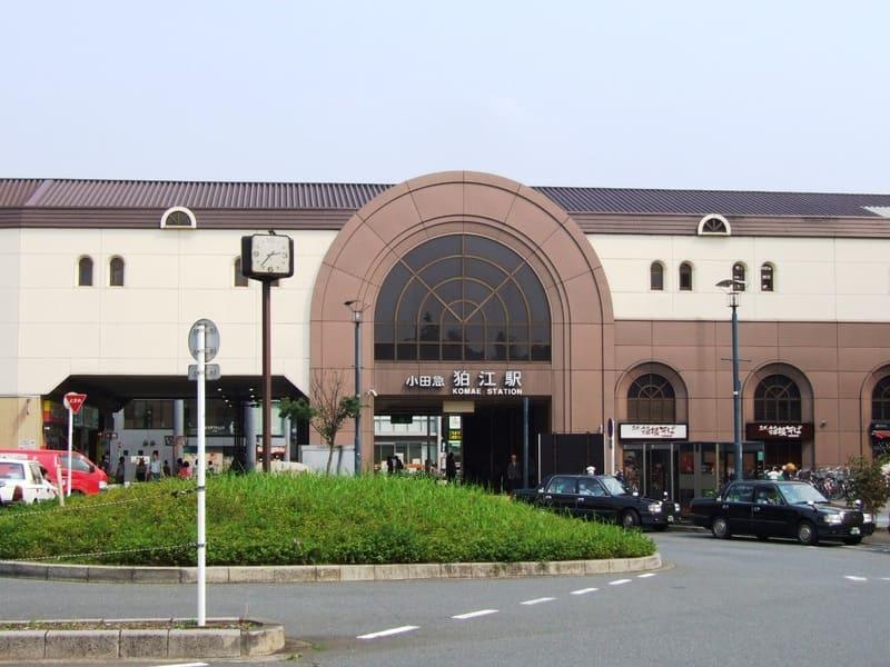 狛江駅 駅前の様子