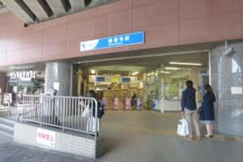 豪徳寺駅 駅前の様子