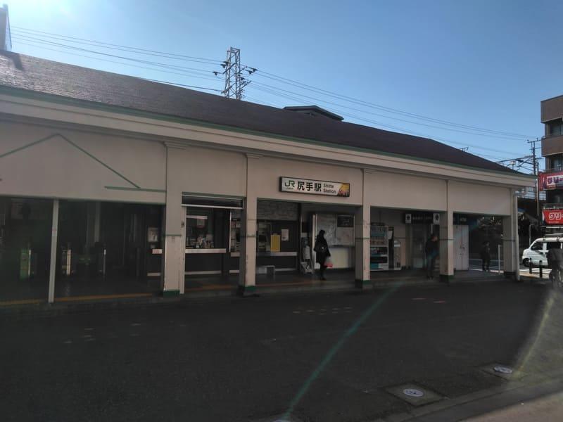 尻手駅 駅前の様子