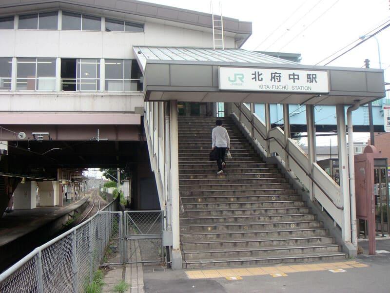 北府中 駅前の様子