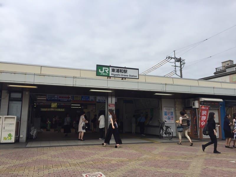 東浦和駅  西側