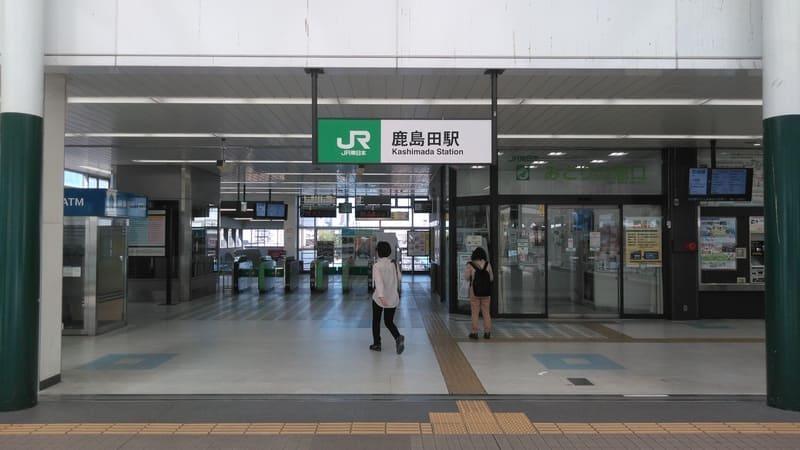 鹿島田駅 駅前の様子