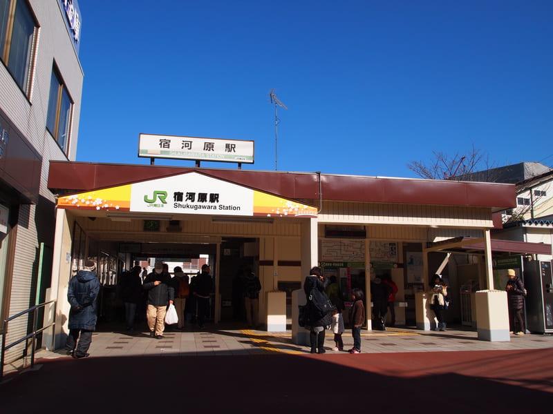 宿河原駅 駅前の様子