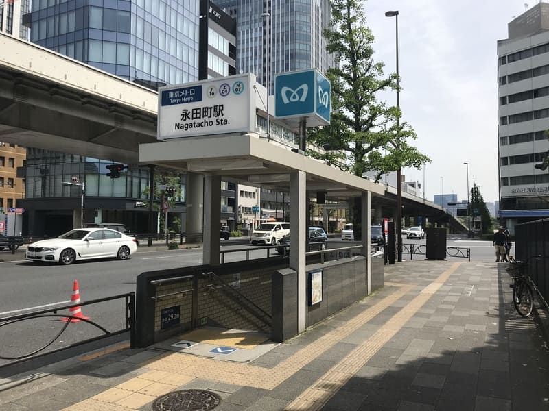 永田町駅 駅前の様子
