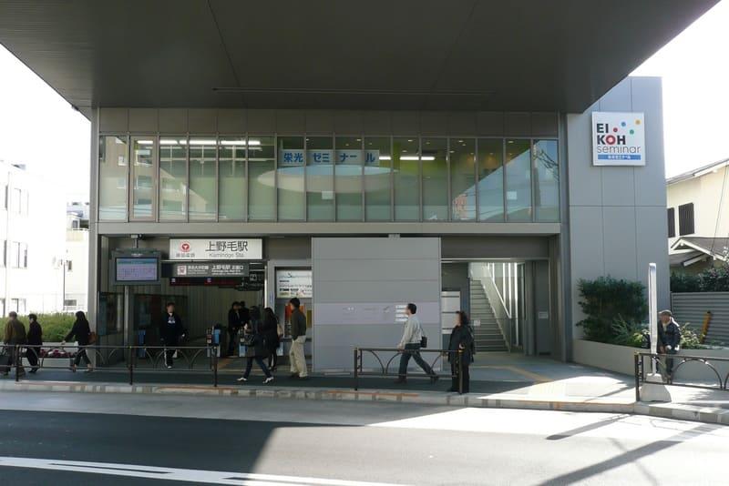 上野毛駅前の様子