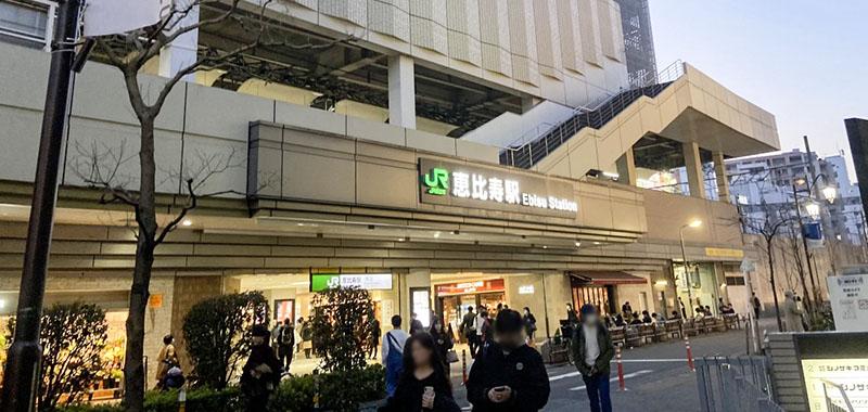 恵比寿駅の外観