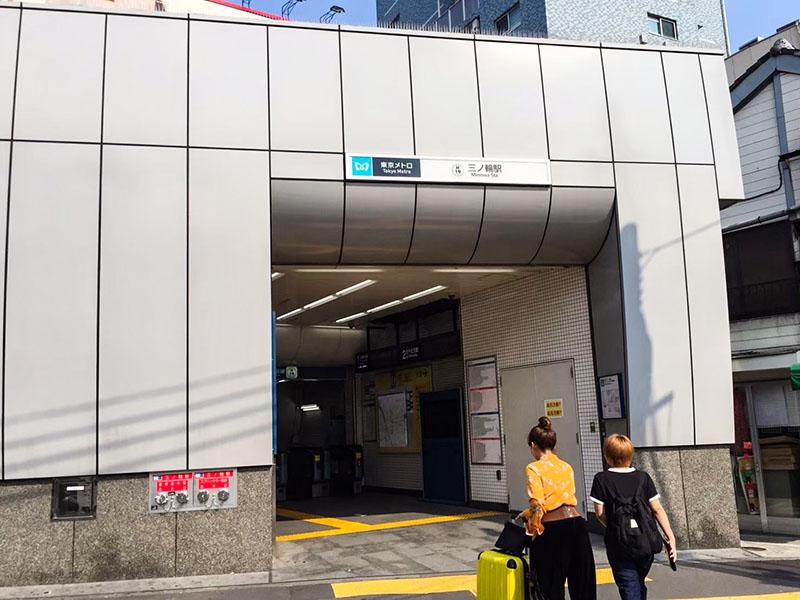三ノ輪駅3番出口の外観