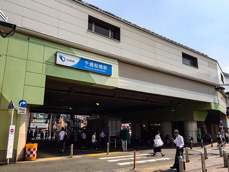 千歳船橋駅北口の外観