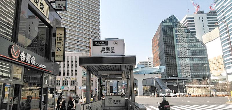 豊洲駅の出口の様子