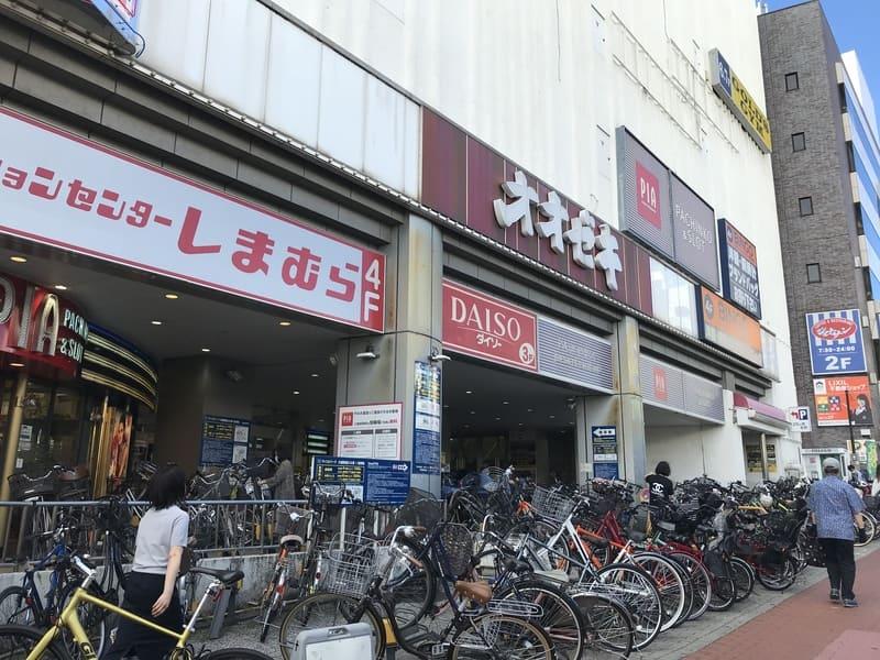 オオゼキ 大森駅前店