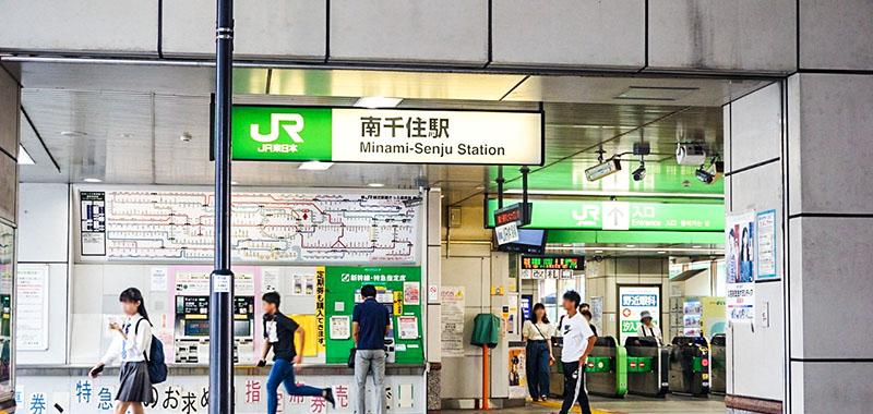 南千住駅改札の風景
