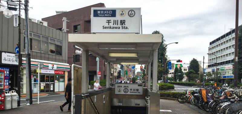 千川駅の外観