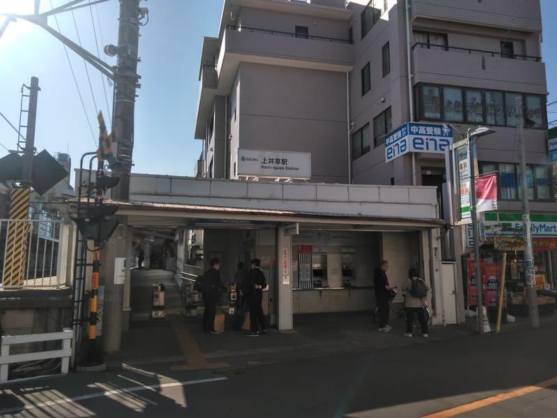 上井草駅前の様子