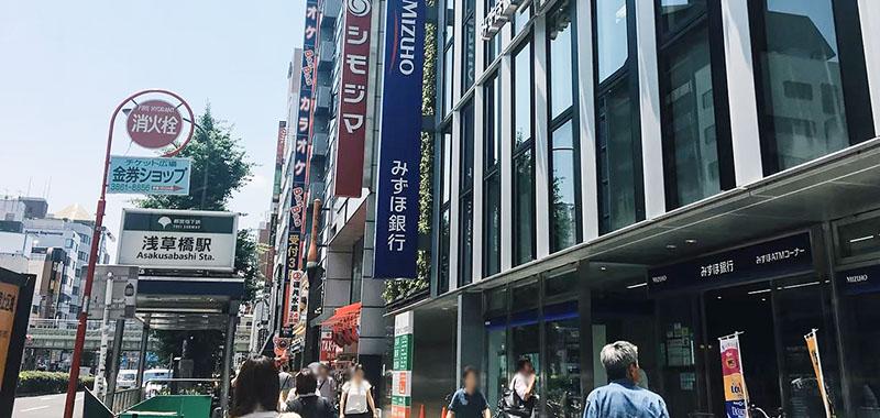 浅草橋駅の外観
