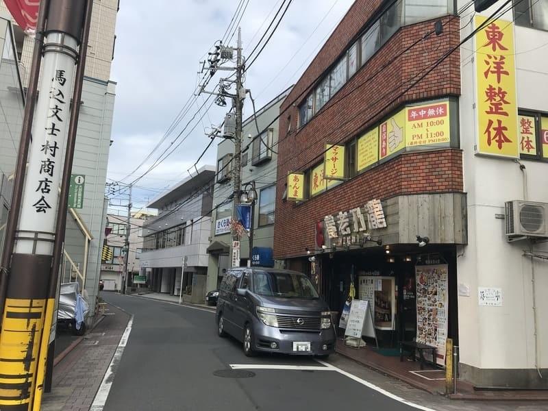 養老乃瀧 西馬込店