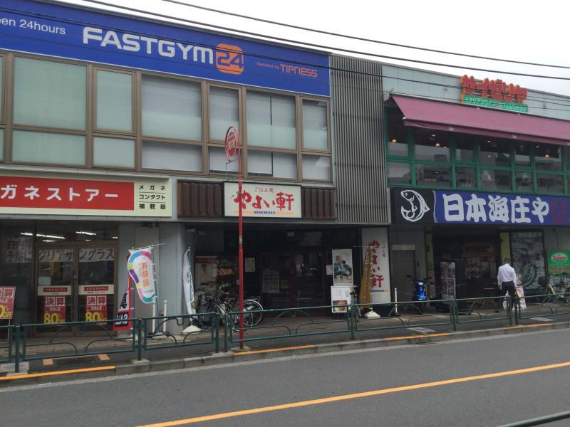 氷川台駅前の飲食店