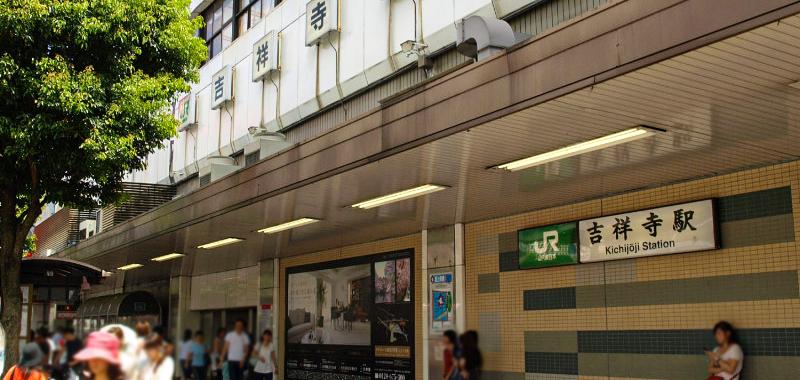 吉祥寺駅の外観