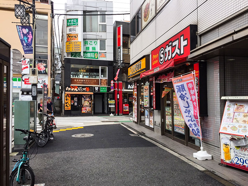 祐天寺駅東口の飲食店