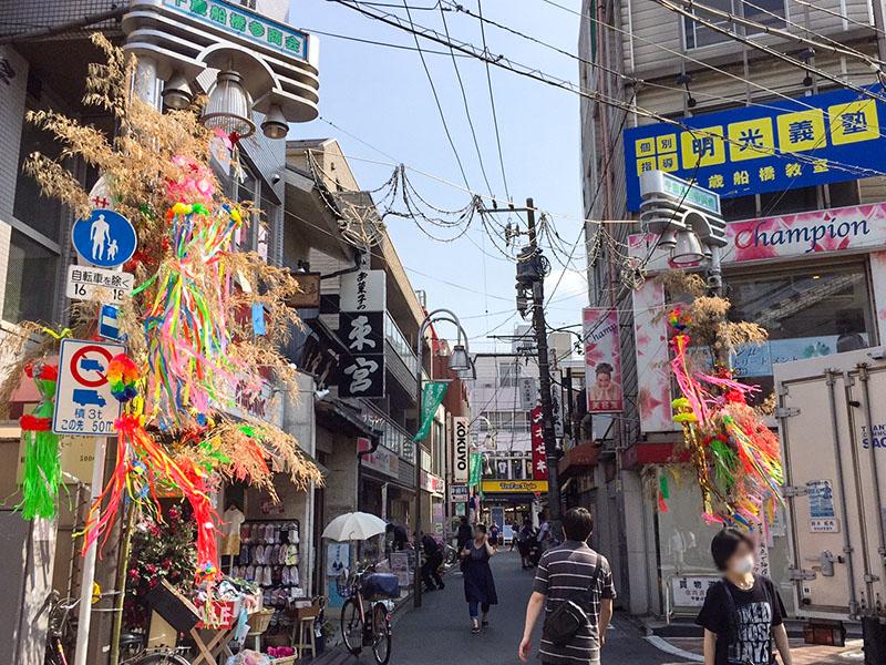 千歳船橋参商会商店街