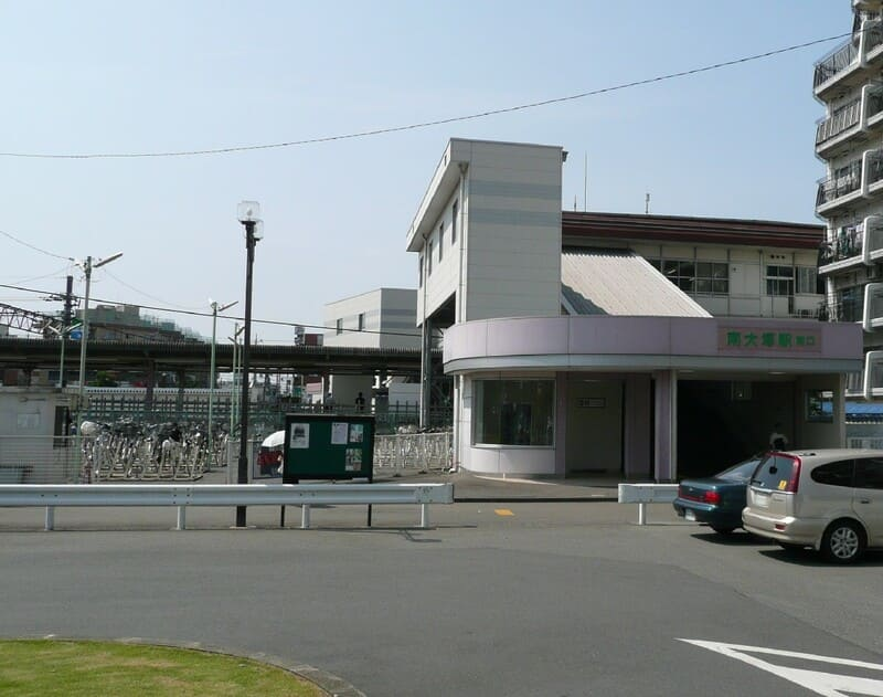 南大塚駅 周辺の様子
