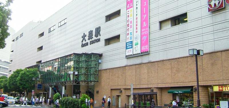 大森駅の外観