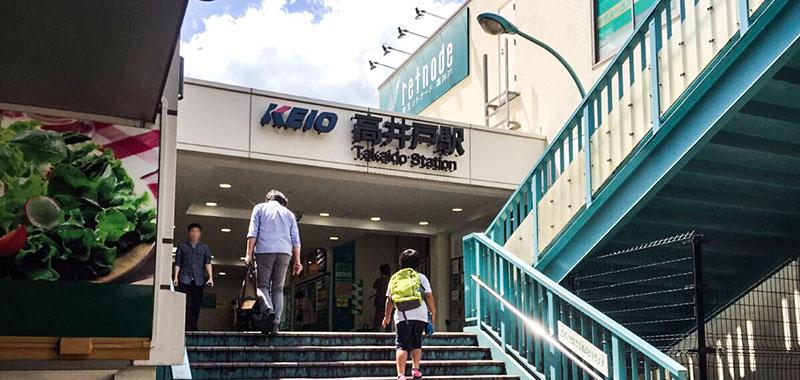 高井戸駅の外観