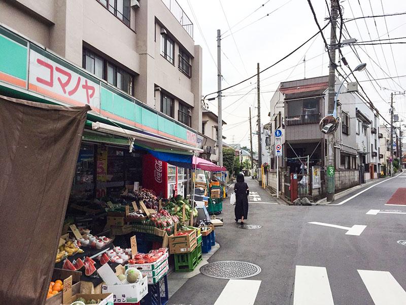 新高円寺駅南側の昔ながらの八百屋