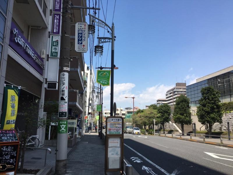 初台駅(新国立劇場)