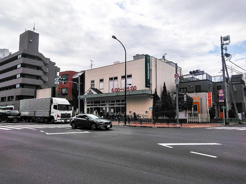 マルエツ新江古田駅前店