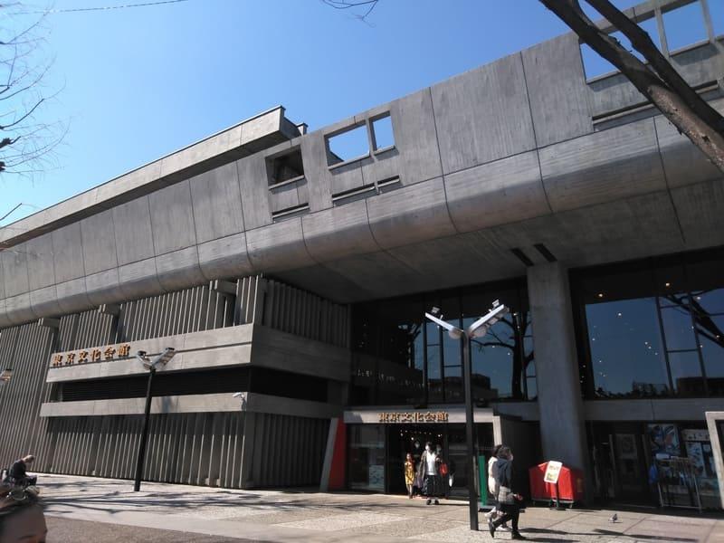 上野 東京文化会館