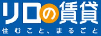 リロの賃貸のロゴ