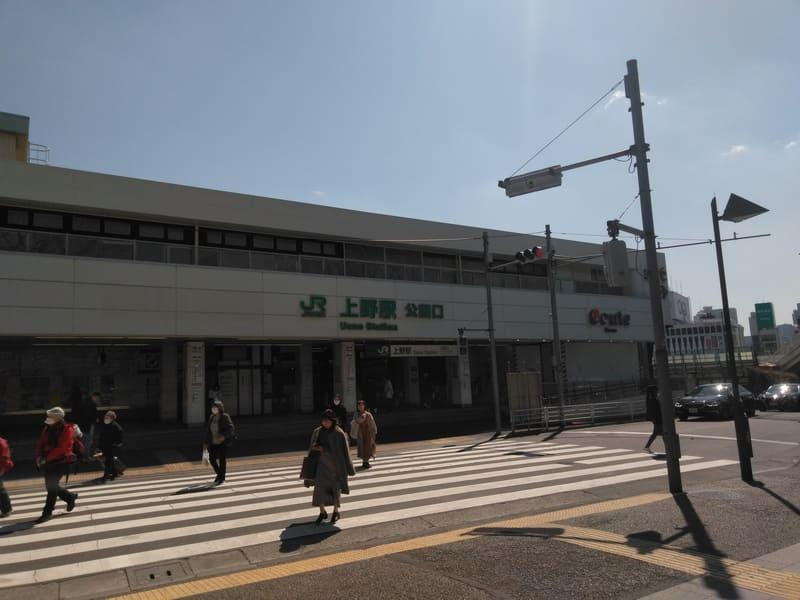 JR上野駅 公園口