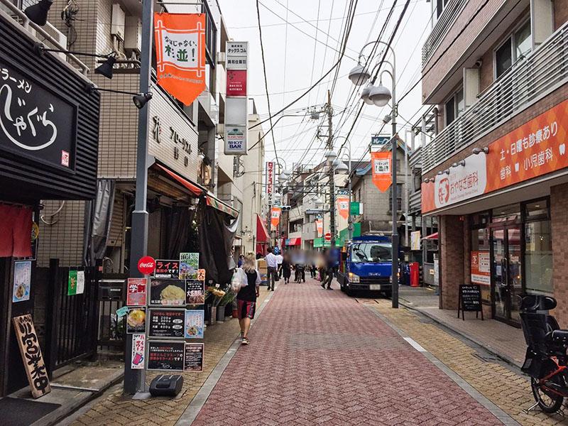 高円寺ルック商店街のお店