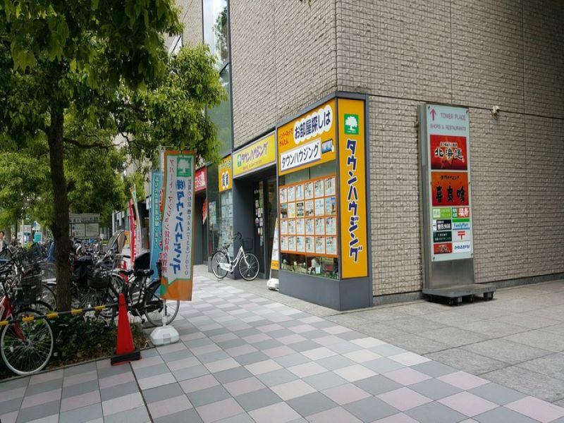 タウンハウジング武蔵小杉店の外観