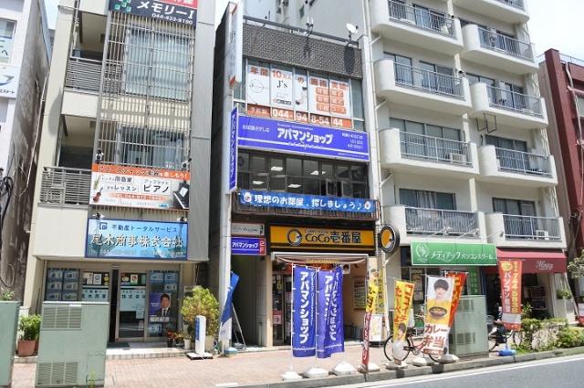 アパマンショップ武蔵小杉北口店の外観
