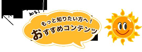 ハウステーションのロゴ
