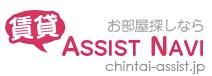アシストのロゴ