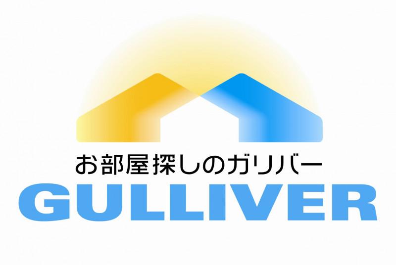 ガリバーのロゴ