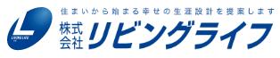 リビングライフのロゴ